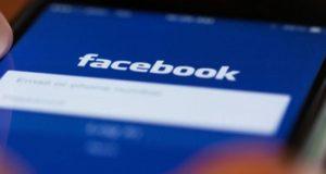 فیس بک میں بڑی سیکیورٹی خامی کا انکشاف