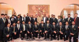 آرمی چیف کی جانب سے قومی ٹیم کے اعزاز میں استقبالیہ