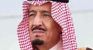 سعودی فرمانروا شاہ سلمان کے حکم پر شہزادے کو گرفتار کرلیا گیا