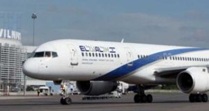 سعودی عرب سے خصوصی حج پروازوں کا معاہدہ چاہتے ہیں، اسرائیل