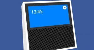 فیس بک اسکرین ڈسپلے کے ساتھ اسپیکربنائے گا؟