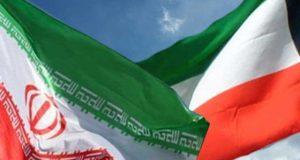 کویت نے 15 ایرانی سفارت کاروں کو ملک سے بے دخل کردیا