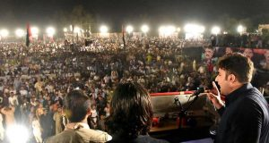 پیپلز پارٹی نے وسطی پنجاب کے امیدواروں کی فہرست جاری کر دی