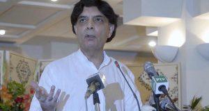 استعفے کی وجوہات بیان کیں تو پارٹی کو نقصان ہو گا: ڈان لیکس کی رپورٹ عام ہونی چاہیے: چوہدری نثار