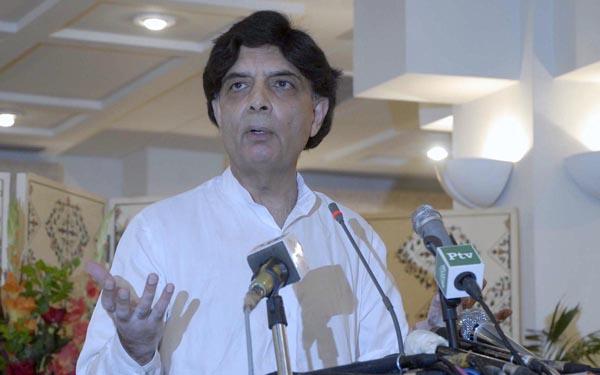 اسلام آباد: سابق وزیر داخلہ چوہدری نثار علی خان پنجاب ہاﺅس میں پریس کانفرس سے خطاب کر رہے ہیں