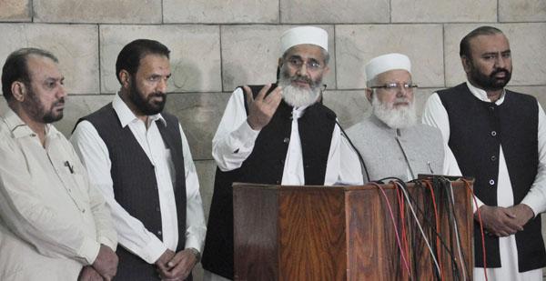 اسلام آباد: امیر جماعت اسلامی پاکستان سینیٹر سراج پریس کانفرنس سے خطاب کر رہے ہیں