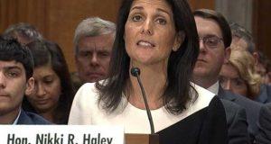 امریکا نے ایران کو دہشت گردی کی معاونت کا ذمہ دار ٹھہرادیا