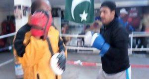 شرجیل خان کی باکسنگ ٹریننگ سوشل میڈیا پر مذاق بن گئی