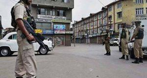 بھارتی افواج کے کشمیریوں کےخلاف مظالم