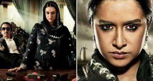 """شردھا کی فلم """"حسینہ پارکر"""" کے 22 ستمبر کو ریلیز ہونے کا امکان"""