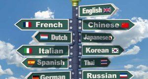 کیا غیرملکی زبانوں سے محبت ہمیں بے رحم بناتی ہے؟
