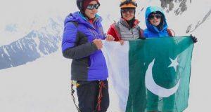 تین پاکستانی خواتین نے 5500 میٹر بلند کوکسل چوٹی سر کرلی