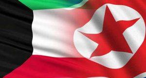 کویت کا شمالی کوریا کے سفیر کو ملک چھوڑنے کا حکم