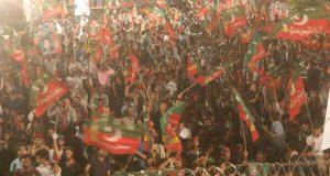 تحریک انصاف نے الیکشن کمیشن میں پارٹی اکاﺅنٹس تفصیلات جمع کرادیں