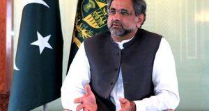 پاکستان کا اتحادی کا درجہ ختم کرنے میں امریکا کا اپنا نقصان ہے، وزیراعظم