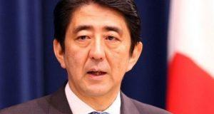 جاپانی وزیراعظم کا قبل از وقت انتخابات کرانے کا فیصلہ