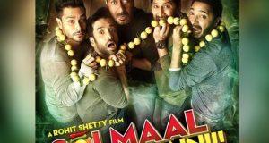 روہت شیٹھی کی فلم 'گول مال اگین' کا پوسٹر جاری
