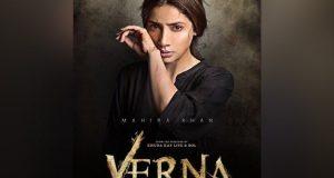 ماہرہ خان کی فلم'' ورنہ'' کے ٹریلر کے بالی ووڈ میں چرچے