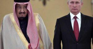 سعودی عرب اور روس دہشتگردی کے خاتمے کیلئے پرعزم