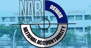 مریم نواز ، یوسف عباس کو چوہدری شوگر ملز کےس میں گرفتارکیا گیا 'نیب اعلامیہ