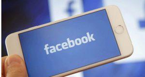دنیا بھرمیں ہزاروں افراد فیس بک اورانسٹاگرام کی سروس سے محروم