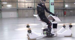 دبئی پولیس کے لیے جدید ترین ڈرون بائیک متعارف