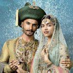 فلم 'پدماوتی' ایک بار پھرمشکلات کا شکار