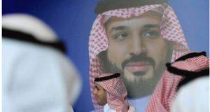 سعودی شہزادوں اوراعلیٰ عہدیداروں کو رہائی کی مشروط پیشکش