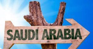 سعودی عرب کا آئندہ برس سے سیاحتی ویزا دینے کا اعلان