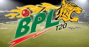 بنگلہ دیش پریمیئر لیگ کے دوران مزید 2 بھارتی بکیز پکڑے گئے