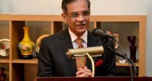 ریاست کی سب سے کم ترجیح عدلیہ ہے، تنہا نظام درست نہیں کر سکتا: چیف جسٹس پاکستان