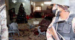 کوئٹہ: چرچ میں دھماکہ،9افراد جاں بحق