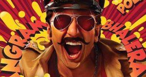رنویر سنگھ کی نئی فلم 'سمبا' کا پوسٹر جاری