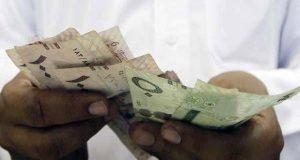 سعودی عرب میں غیرملکی گھریلو ملازمین کیلیے سیلری کارڈ کا اجراء