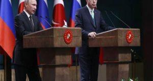 ترکی اور روس نے مقبوضہ القدس سے متعلق امریکی اعلان خطرناک قراردے دیا