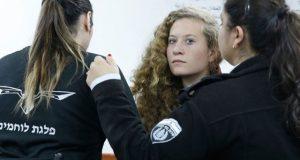 اسرائیلی فوجی کو تھپڑ مارنے والی فلسطینی لڑکی کے ریمانڈ میں توسیع