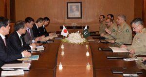 آرمی چیف جنرل قمر جاوید باجوہ سے جاپانی وزیر خارجہ کی ملاقات