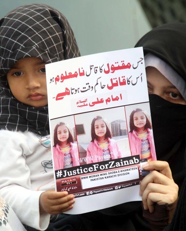 کراچی' سانحہ قصور کےخلاف ایک بچی احتجاج کر رہی ہے