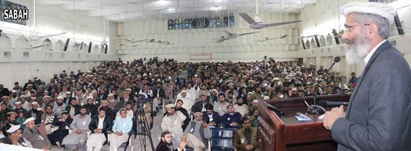 منصورہ: سراج الحق تقریب سے خطاب کر رہے ہیں