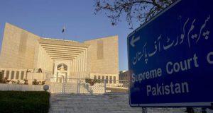 سپریم کورٹ: اصغر خان نظر ثانی کیس سمات کیلئے مقرر