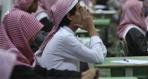 سعودی عرب میں استاد پرتشدد کرنے والے پر 10 لاکھ ریال جرمانہ