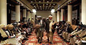 افغان حکومت اور طالبان کے درمیان ترکی میں مذاکرات