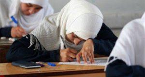 برطانوی اسکول میں روزہ رکھنے اور حجاب کرنے پر پابندی عائد