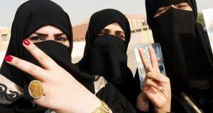 سعودی عرب کا خواتین کو محرم کے بغیر ویزا دینے کا اعلان