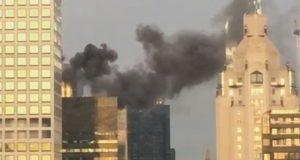 امریکی صدر کی ملکیت ٹرمپ ٹاور میں آگ لگ گئی