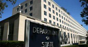 امریکا کی اپنے شہریوں کو پاکستان کے سفر میں احتیاط برتنے کی ہدایت