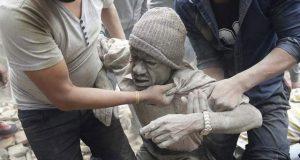 کنکشن کے بغیر مدد کے منتظر افراد کو تلاش کرنے والے ایپ
