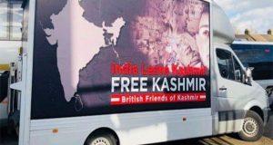 بھارتی یومِ جمہوریہ پر کشمیریوں کا یومِ سیاہ، لندن میں فری کشمیر مہم