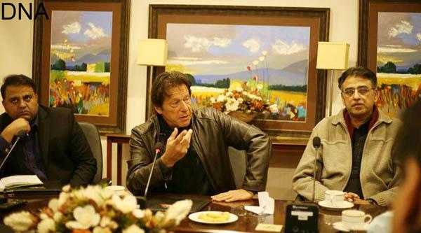 اسلام آباد، چیئرمین پی ٹی آئی عمران خان کورگروپ اجلاس کی صدارت کر رہے ہیں