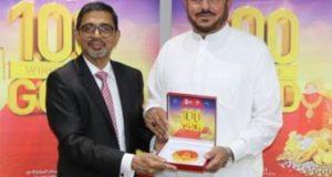 دبئی میں پاکستانی بس ڈرائیو نے ایک کلو سونا جیت لیا